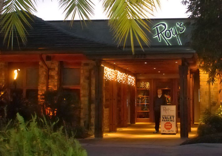 ALOHA: Go to dinner at this Hawaiian-themed restaurant right before you hit the dance floor.